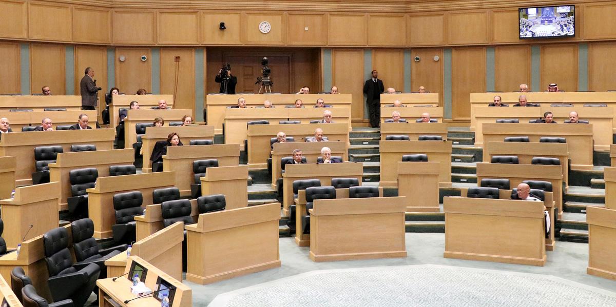 مجلس النواب الاردني خلال احدى جلساته