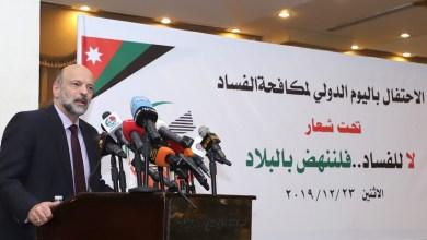 Photo of الرزاز: الحكومة تعمل على تنفيذ توجيهات الملك لمحاربة الفساد دون هوادة