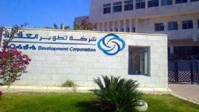 Photo of الصفدي رئيسا تنفيذيا لشركة تطوير العقبة