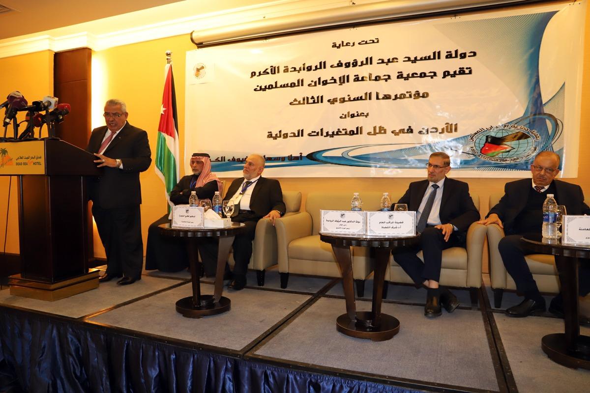 انطلاق فعاليات المؤتمر السنوي لجمعية جماعة الإخوان المسلمين - Alghad