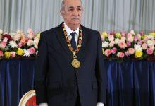 تنصيب عبد المجيد تبون رئيسا للجزائر