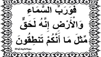 """Photo of """"إن الله هو الرزاق ذو القوة المتين"""""""