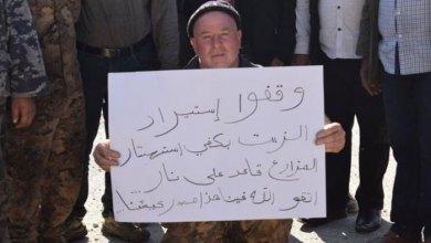 """Photo of عجلون: مزارعو الزيتون يعلقون وقفتهم بانتظار لقاء """"الزراعة"""""""