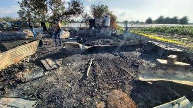 Photo of الحكومة تتابع مجريات حادثة الضحايا الباكستانيين