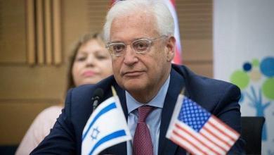 Photo of فريدمان: سنعترف بالسيادة الإسرائيلية في الضفة خلال أسابيع