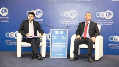 """Photo of بريزات في """"شومان"""": البطالة التحدي الأكبر للأردن"""