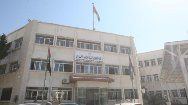 مبنى وزارة التعليم العالي والبحث العلمي في عمان - (أرشيفية)