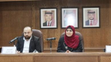 "Photo of أماني طه توقع ""يكفيك شرف المحاولة"" بالمكتبة الوطنية"