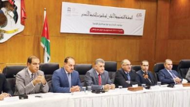 Photo of الطويسي: الوزارة تسعى لتنظيم وتوحيد الجهود لحفظ الذاكرة الوطنية