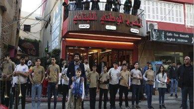 Photo of إطلاق مهرجان أيام صور الثقافية في المسرح الوطني اللبناني