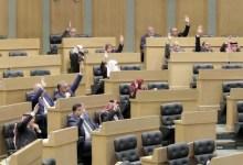 جانب من جلسة عقدها مجلس النواب أمس -(تصوير: ساهر قدارة)