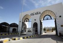 "Photo of جامعة مؤتة تظهر لأول مرة في تصنيف ""Qs world University Rankings"""