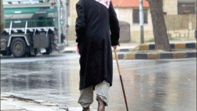 "Photo of ""برد الشتاء"""