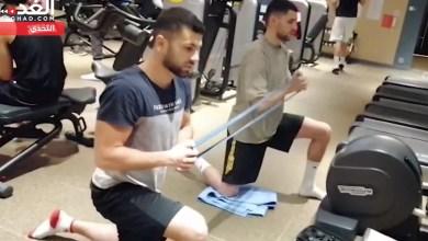 Photo of منتخب السلة يُجري تمارين بدنية للتخلص من الإجهاد العضلي – فيديو