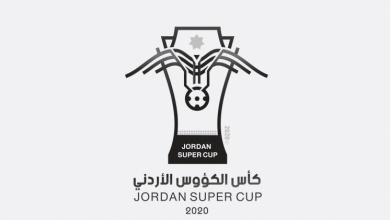 Photo of تحديد موعد مباراة كأس الكؤوس لموسم 2020