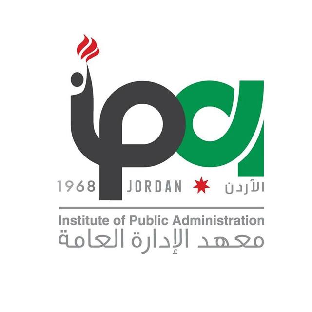 معهد الادارة العامة يعلن عن بدء استقبال طلبات من مراكز التدريب Alghad