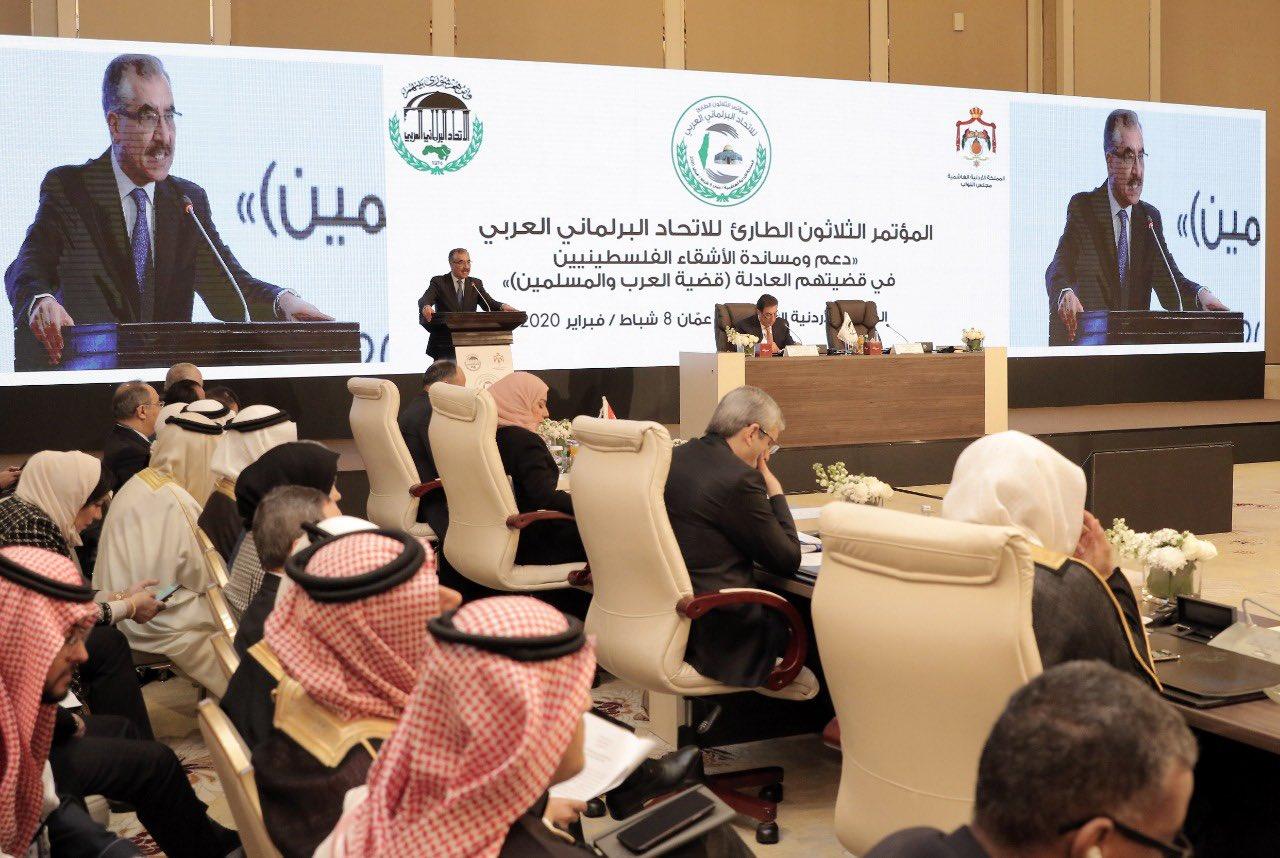 جانب من الاجتماع الطاريء للبرلمان العربي
