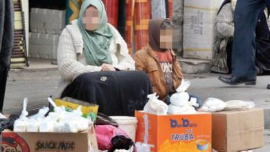 Photo of منتجات بيتية