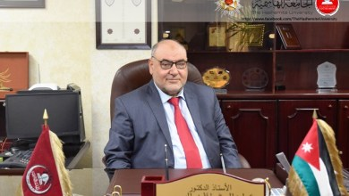 Photo of إرادة ملكية بتعيين الزبون رئيساً للجامعة الهاشمية