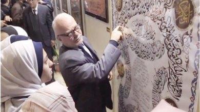 """Photo of """"لحن الحروف"""" في غزة يبرز جمال خطوط لغة """"الضاد"""""""