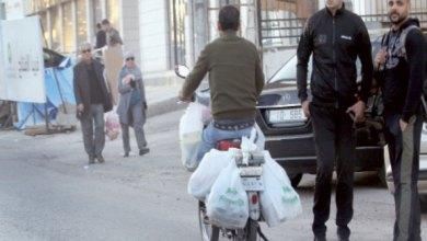 "Photo of ""الشغل مش عيب"""