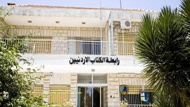 Photo of أمسية شعرية برابطة الكتاب الأردنيين في إربد