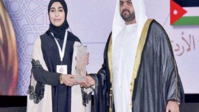 Photo of تكريم أديبة أردنية بجائزة الشيخ راشد بن حمد الشرقي للإبداع بالفجيرة