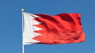 Photo of صدارة البنوك الإسلامية في البحرين