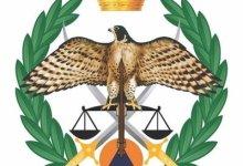 """Photo of الأمن العام لـ""""الغد"""": قضية """"بنت مستشفى الجامعة"""" في المحكمة"""