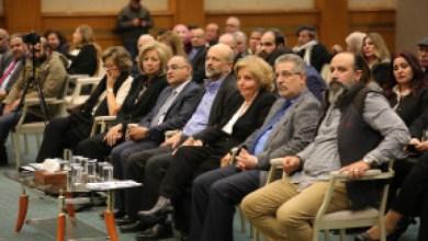 Photo of وزارة الثقافة تؤبن الكاتبة مارغو ملاتجليان
