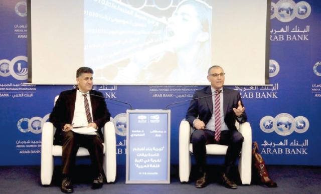 """جرار في """"شومان"""": المادة العربية المحوسبة ما تزال ضعيفة"""