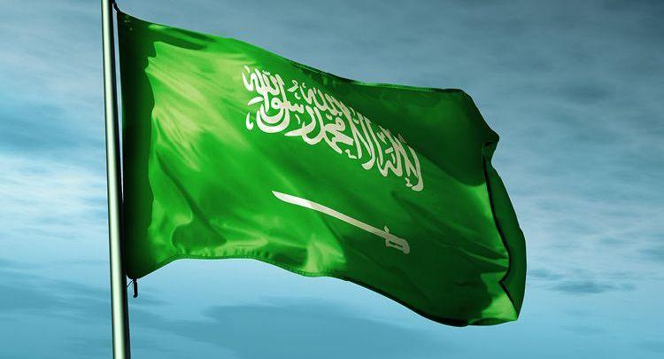 """Photo of """"موديز"""": السعودية أكبر سوق للتمويل الإسلامي في العالم"""