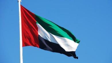 Photo of الإمارات: تعزيز التعلم الرقمي للتمويل الإسلامي