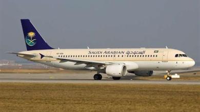 Photo of السعودية تعلّق كافة الرحلات الجوية الدولية لأسبوعين للحد من كورونا