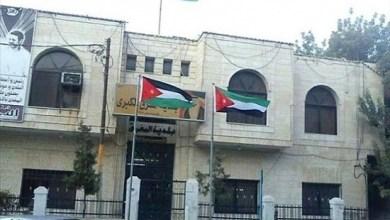 Photo of رش وتعقيم شوارع وأسواق المفرق للوقاية من كورونا