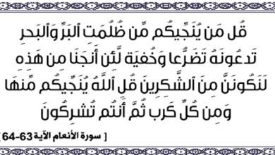 Photo of هو الله حسبنا ونعم الوكيل
