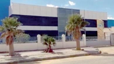 Photo of المصنع الثاني للزجاج بمعان يواجه الإغلاق وتسريح العمال