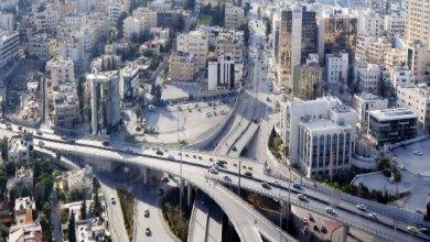 "Photo of "" تقاطع الشميساني"""