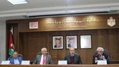 "Photo of ندوة حول كتاب ""حقائق التاريخ العربي"" لسليمان البدور"