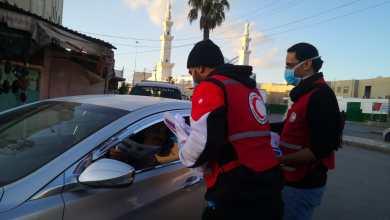 "Photo of معان: ""الهلال الأحمر"" يوزع منشورات توعية عن ""كورونا"""
