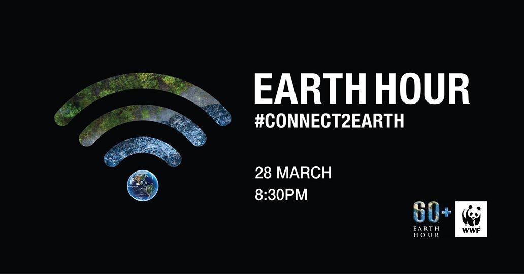 ملصق من حملة إطفاء الأنوار ضمن احتفالية ساعة الأرض