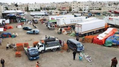 Photo of السماح للنقل الزراعي من دخول العاصمة والمحافظات