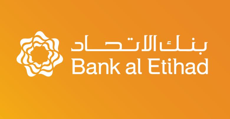شعار بنك الاتحاد