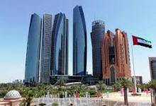 مدينة أبو ظبي - أرشيفية