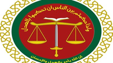 Photo of 30 ألف دينار من قضاة شرعيين لصالح وزارة الصحة