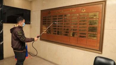 """Photo of """"النواب"""" يتخذ إجراءات احترازية للحد من """"كورونا"""" (صور)"""