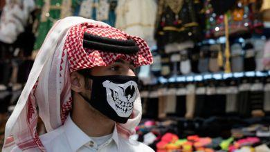 Photo of قطر تسجّل 1365 إصابة جديدة بكورونا