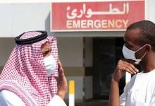 Photo of استمرار زيادة حالات الإصابات بكورونا في السعودية