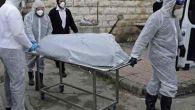 Photo of الاحتلال: ارتفاع عدد المصابين بكورونا إلى 10505 بينهم 191 بحالة خطيرة