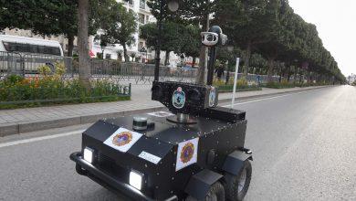 Photo of فيروس كورونا: تونس تستخدم الروبوت في فرض قيود على حركة المواطنين